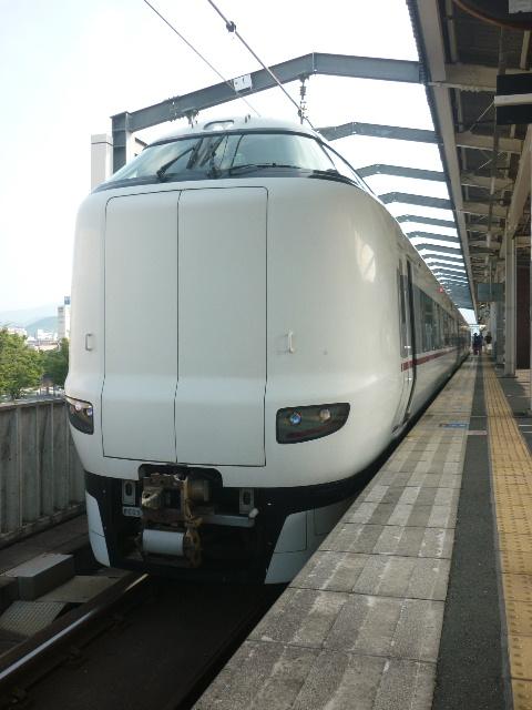 P2020539.JPG