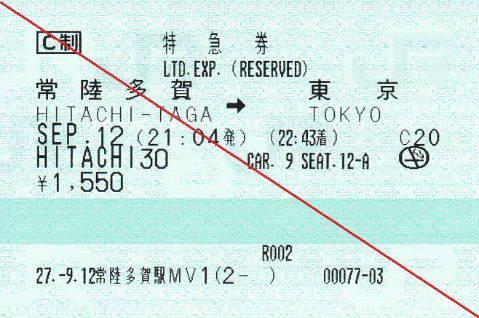 IMG_0005_1.jpg
