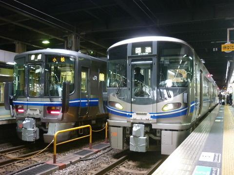 P1860926.JPG