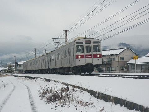 P1950824.JPG
