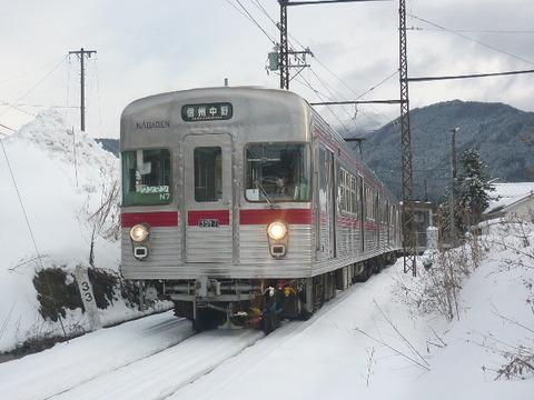 P1950956.JPG