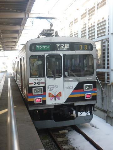 P1960045.JPG