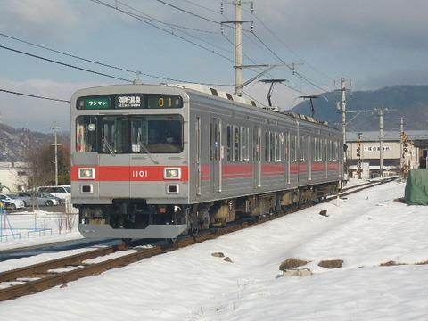 P1960053.JPG