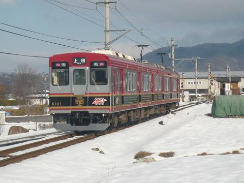 P1960056.JPG