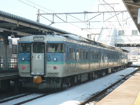 P1960129.JPG