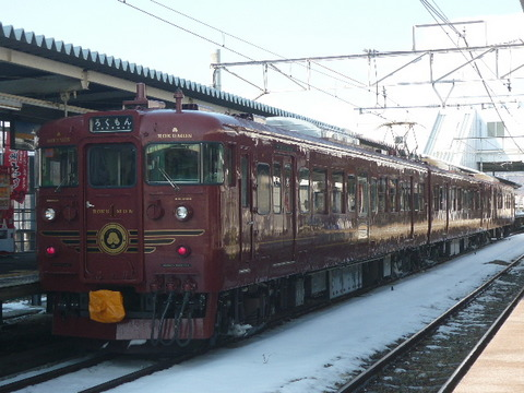 P1960156.JPG