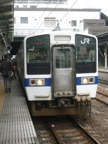 P1970104.JPG