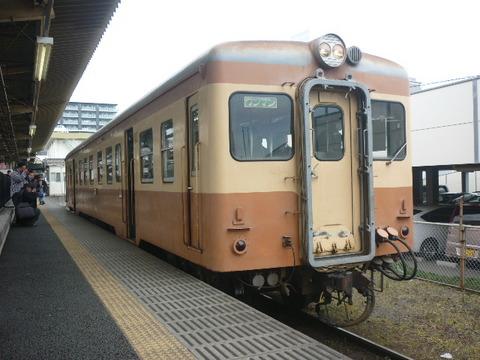 P1970118.JPG