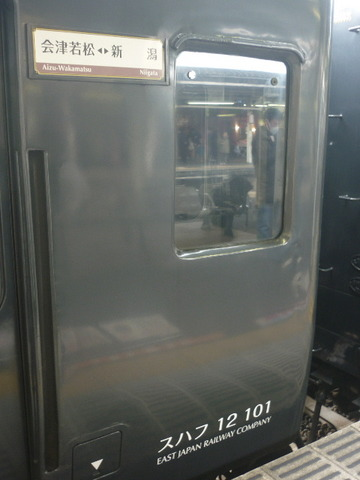 P1970363.JPG
