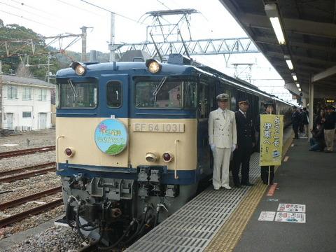 P1970369.JPG