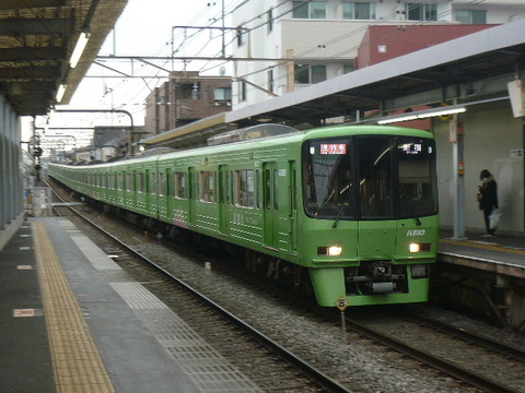 P1970431.JPG
