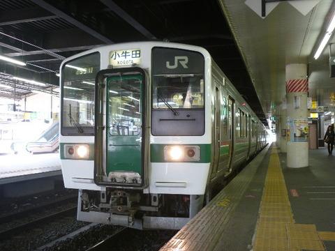 P1980421.JPG