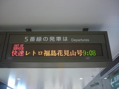 P1980431.JPG