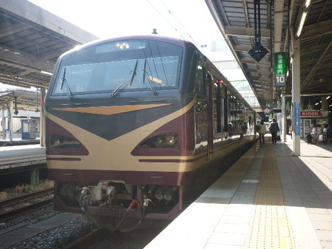 P1980468.JPG