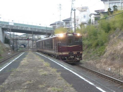 P1990103.JPG