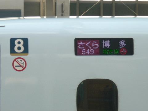 P1990202.JPG