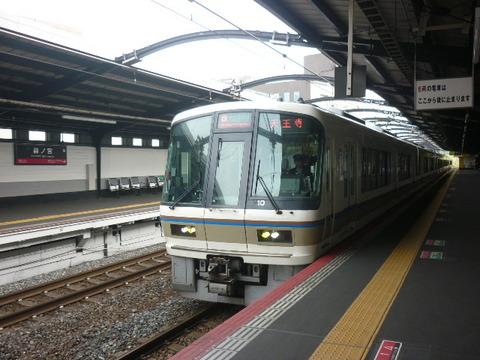P1990426.JPG