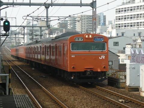 P1990455.JPG