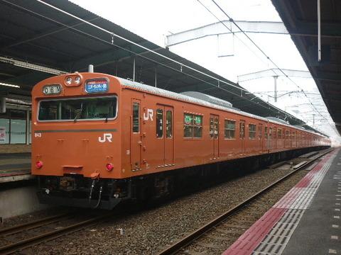 P1990458.JPG