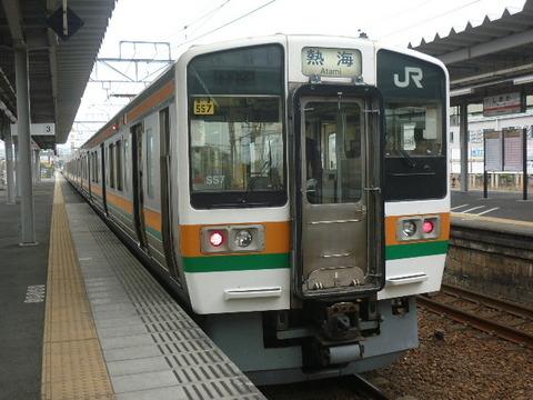 P1990477.JPG