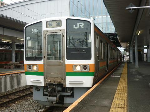 P1990998.JPG