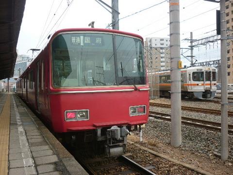 P2000001.JPG