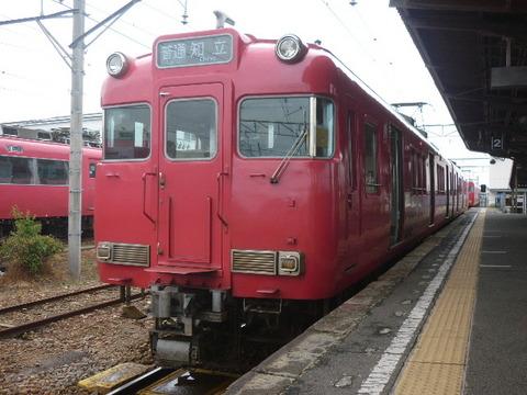P2000029.JPG