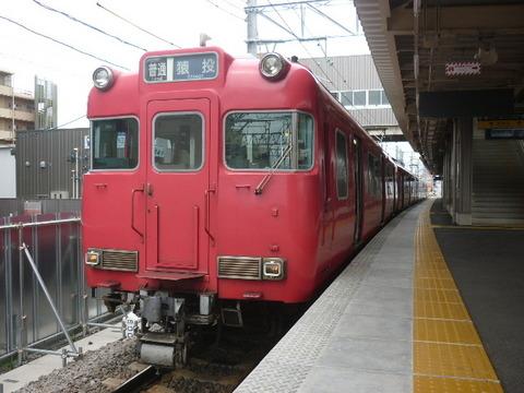 P2000038.JPG