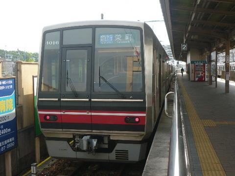 P2000081.JPG
