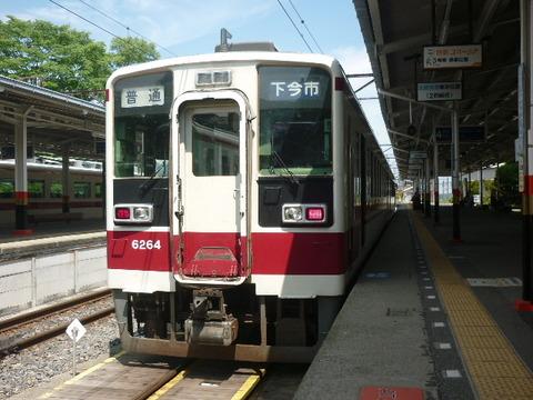 P2000671.JPG