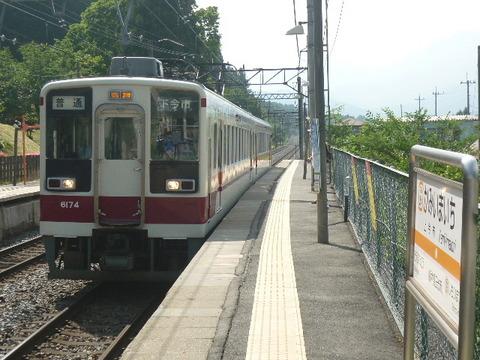 P2000701.JPG