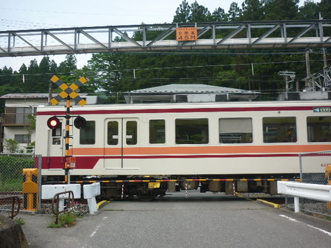 P2000763.JPG