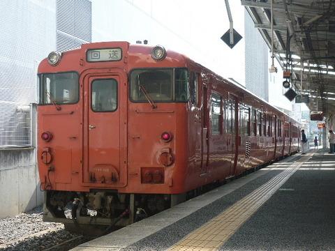 P2000802.JPG