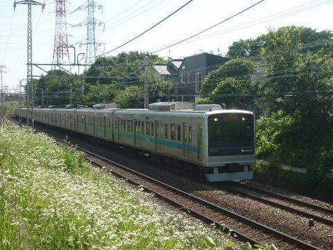 P2000923.JPG