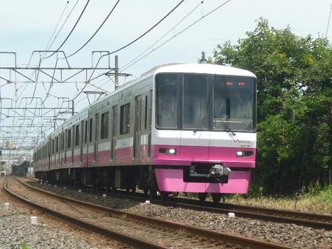 P2010551.JPG