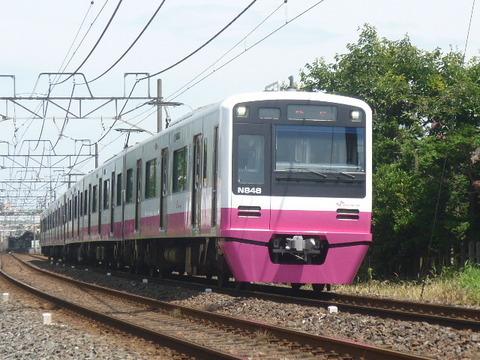 P2010554.JPG