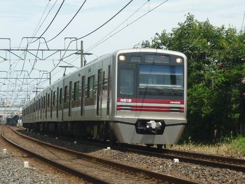 P2010556.JPG