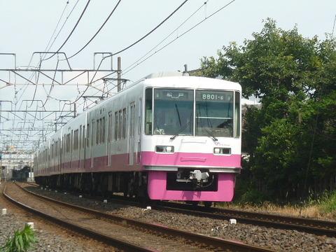 P2010659.JPG