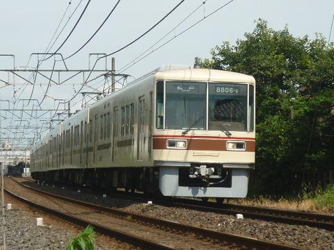 P2010667.JPG