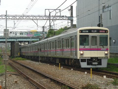 P2010780.JPG