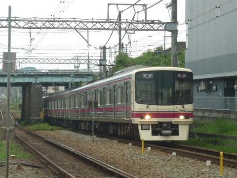 P2010793.JPG