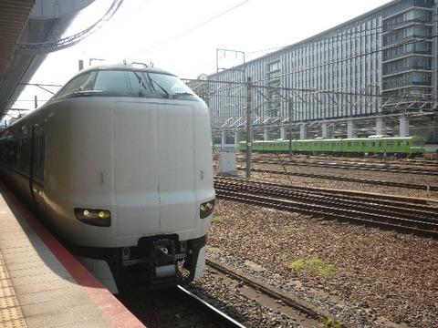 P2020337.JPG