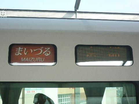 P2020541.JPG