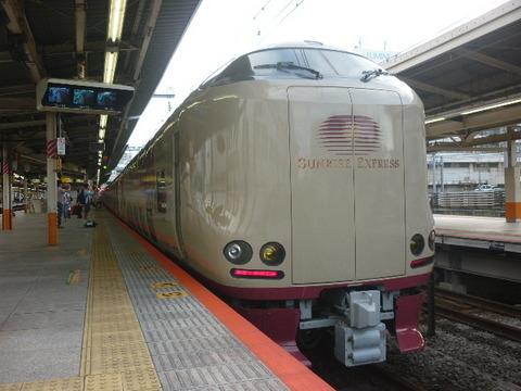 P2020848.JPG