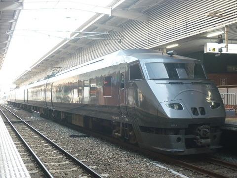 P2020884.JPG