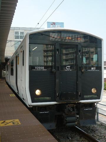 P2020961.JPG