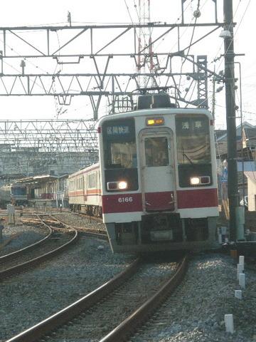 P2030505.JPG