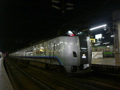 P2030964.JPG