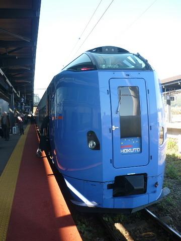 P2030763.JPG